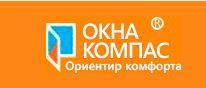 Фирма Окна Компас - делаем окна за 7 дней!