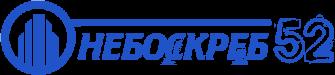 Фирма Небоскрёб52