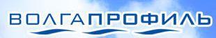 Фирма ВолгаПрофиль