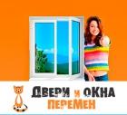 Фирма Двери-Окна перемен
