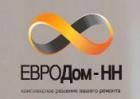 Фирма Евродом-НН