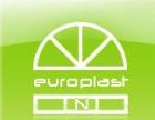 Фирма ЕвроПласт-Н