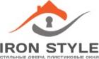 Фирма Iron Style