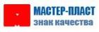 Фирма Мастер-Пласт