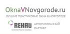 Фирма Окна В Новгороде