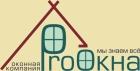 Фирма ProОкна, оконная компания